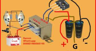 inverter circuit diagram pdf