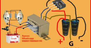 step up transformer experiment